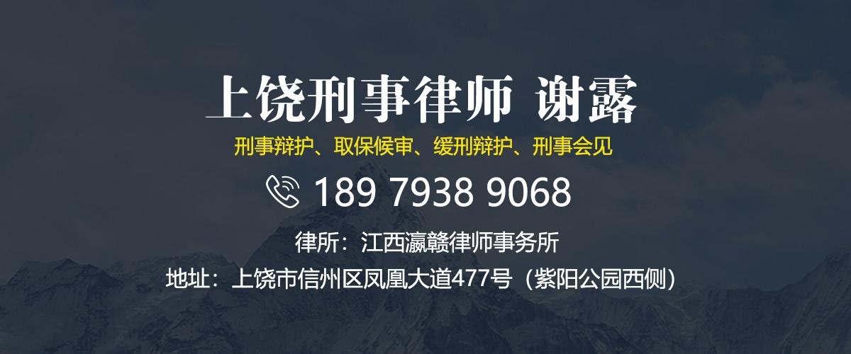 东阳律师提供免费法律咨询服务